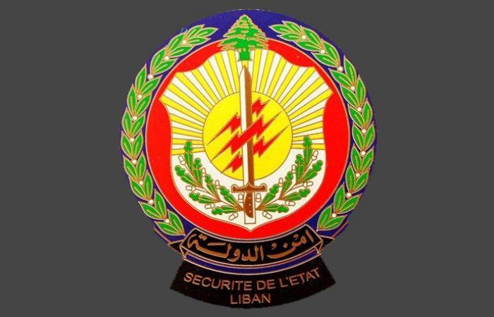 """""""أمن الدولة"""" توقف إرهابياً في بر الياس"""