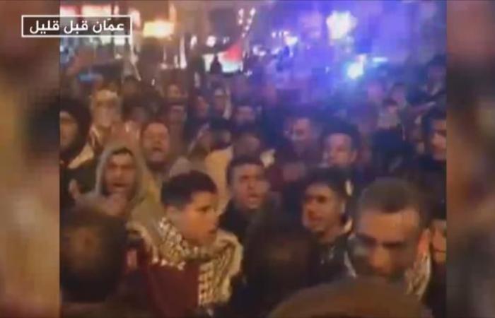 مظاهرات بفلسطين والأردن وتركيا ضد قرار ترمب