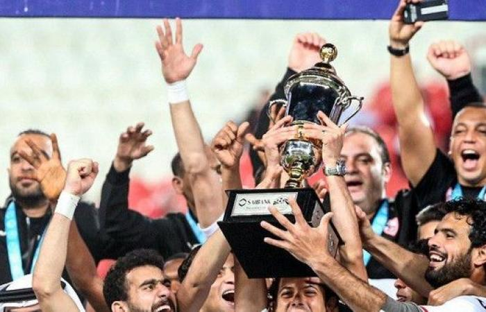 الإمارات تحتضن السوبر المصري للمرة الثالثة