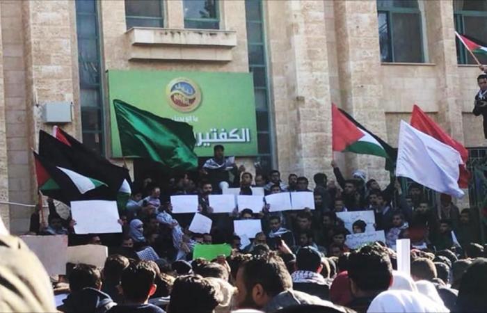 حراك شعبي في مدن عربية ضد قرار ترمب