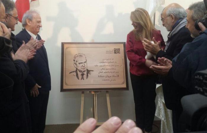 حماده خلال افتتاح دار للمعلمين في عاليه: ليس هناك من مستقبل لاسرائيل في هذه المنطقة