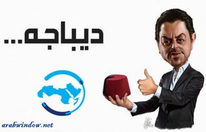 ديباجة.. اللبناني مثل الوردة