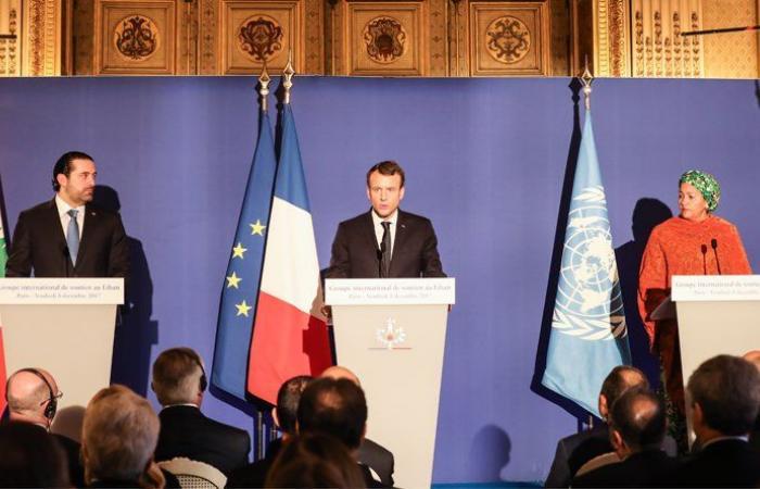 ما قصة الالتباس الذي أحاط الترجمة العربية لبيان مؤتمر باريس؟