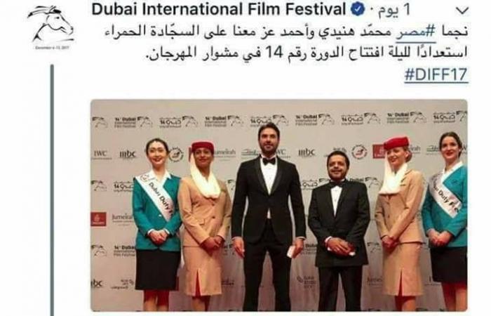 هكذا تغلب هنيدي على قصر قامته بمهرجان دبي السينمائي