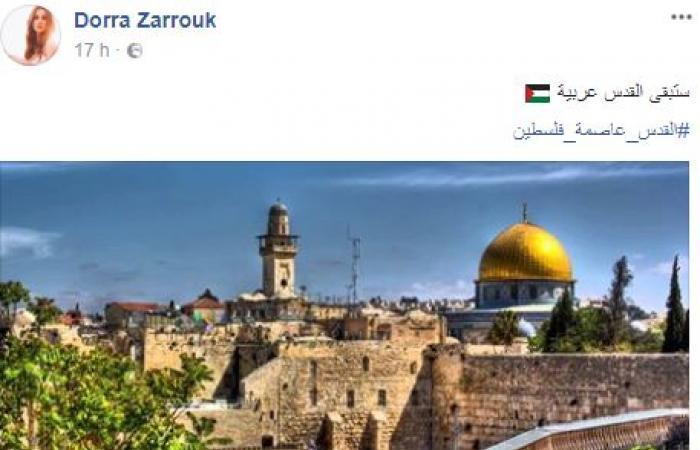 فنانو تونس بصوت واحد: القدس عاصمة فلسطين