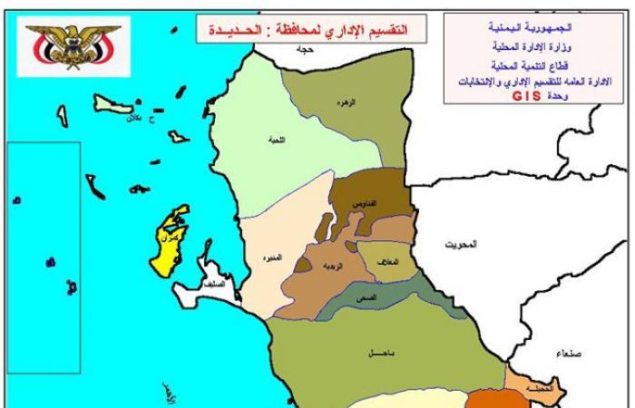 ما لا تعرفه عن عروس الساحل اليمني وبوابة تحرير الحديدة