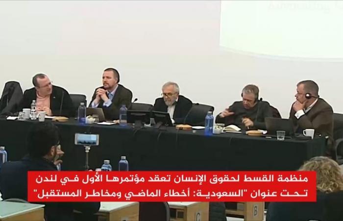 دعوات لوقف الانتهاكات الحقوقية بالسعودية في مؤتمر بلندن
