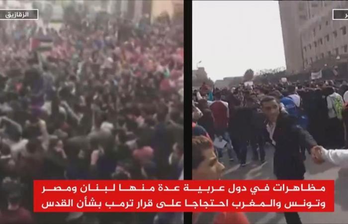 مظاهرات متواصلة في المدن العربية رفضا لقرار ترمب