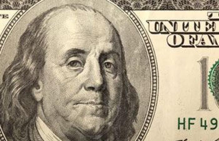 ارتفاع متوسط دخل الفرد فى الولايات المتحدة أقل من التوقعات - نوفمبر