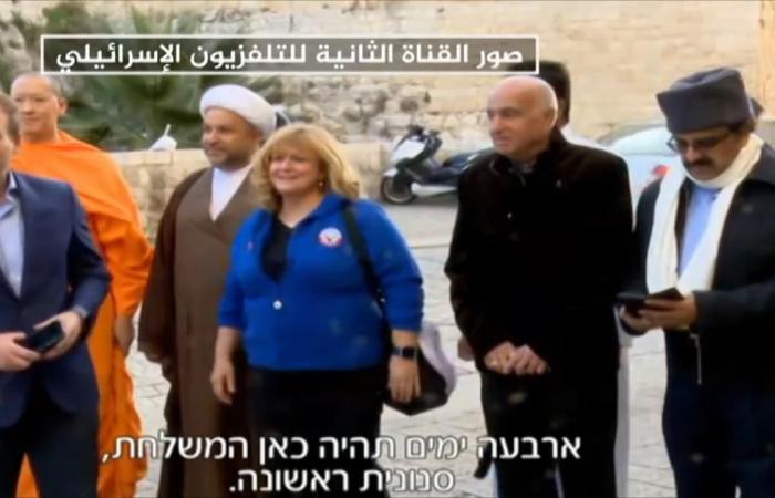 حماس تستنكر زيارة وفد بحريني للقدس