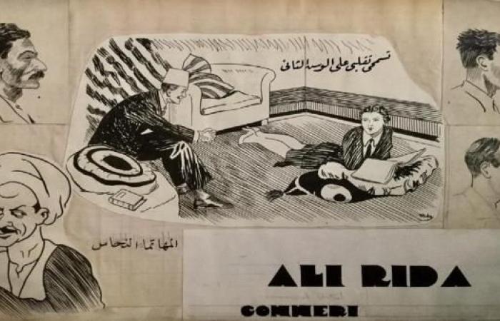 خبيئة علي رضا: المنسي من تاريخ الكوميكس المصري