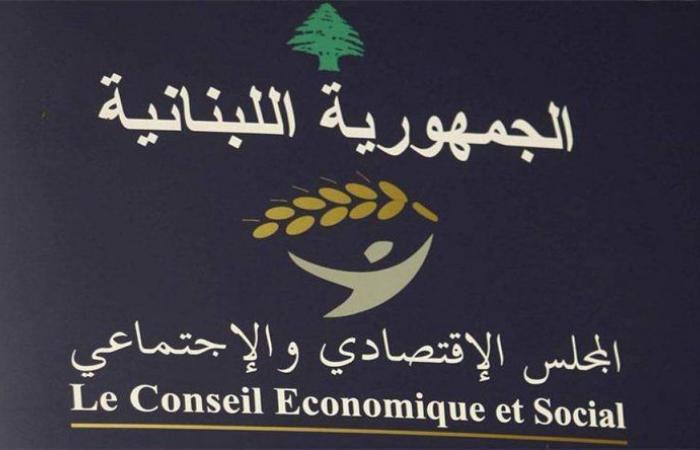 شارل عربيد رئيساً للمجلس الاقتصادي والاجتماعي وسعد الدين حميدي صقر نائبا لرئيس المجلس