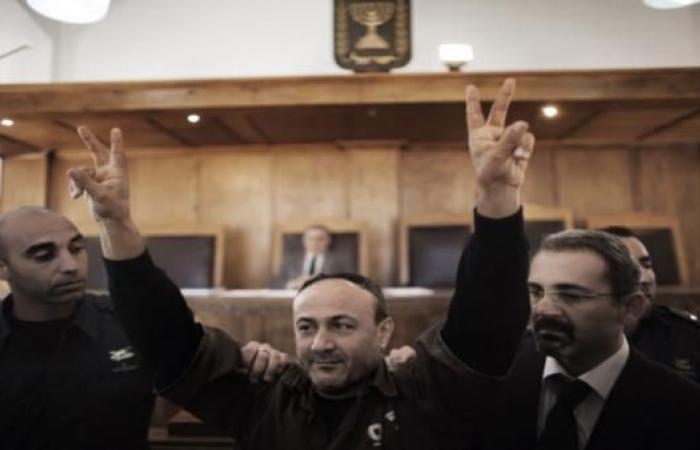 نقل الأسير مروان البرغوثي إلى العزل الانفرادي