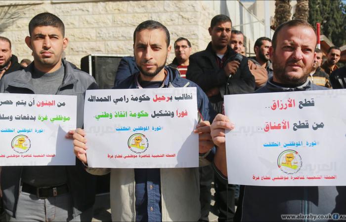 إضراب يشل المؤسسات الحكومية في غزة
