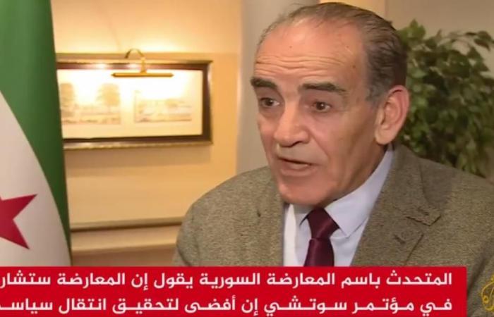 """المعارضة السورية تشترط """"انتقالا سياسيا"""" لحضور سوتشي"""
