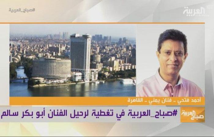 أحمد فتحي: صوت أبوبكر سالم لا مثيل له