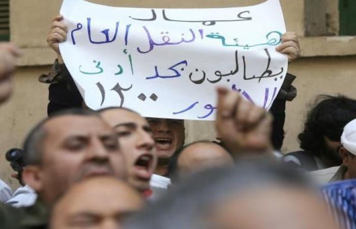 مصر تستكمل خطة تقليص أعداد موظفي الحكومة عبر فصل متعاطي المخدرات