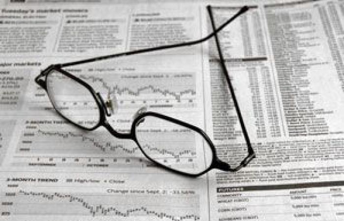 توقعات بنك الاحتياطي الفدرالي لوتيرة النمو ومعدلات البطالة والتضخم ومستقبل أسعار الفائدة