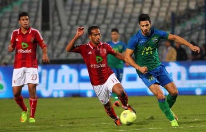 الأهلي يخسر في الدوري المصري للمرة الأولى منذ 18 شهراً
