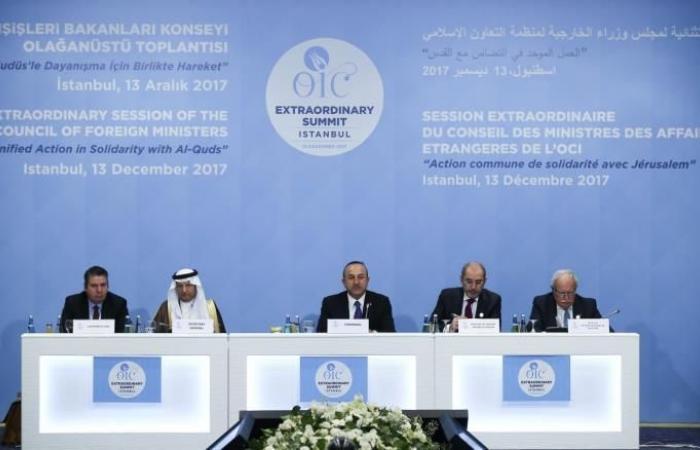 انطلاق القمة الإسلامية وأردوغان يدعو للاعتراف بدولة فلسطين