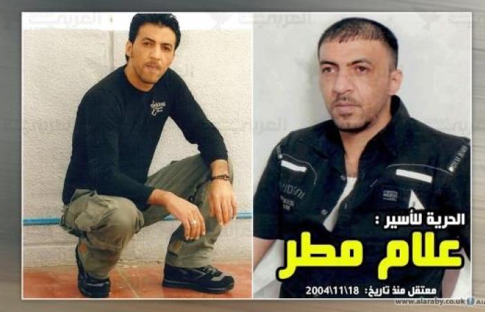 """الاحتلال يحرم الأسير الفلسطيني مطر من زيارة عائلته والسبب """"صلة القرابة"""""""