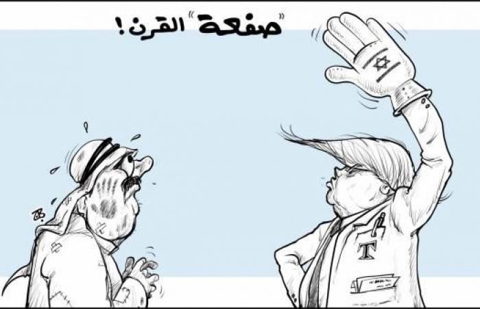 لهذا استخفّ ترامب بالعرب