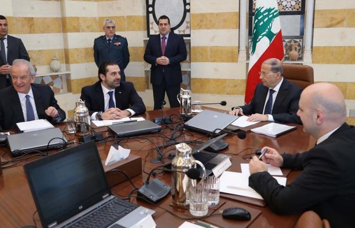 مجلس الوزراء يوافق على منح رخصتين لاستكشاف وانتاج النفط في البلوكين 4 و9