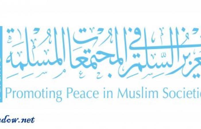 خطة للتعاون بين الأمم المتحدة والمنتدى لتطوير التعليم الديني