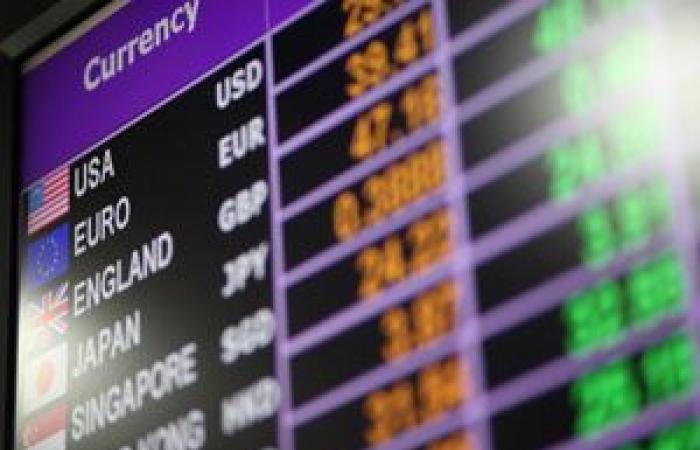 رئيسة البنك الفدرالي يلين تعتقد أن العملات الرقمية ذات مخاطر محدودة