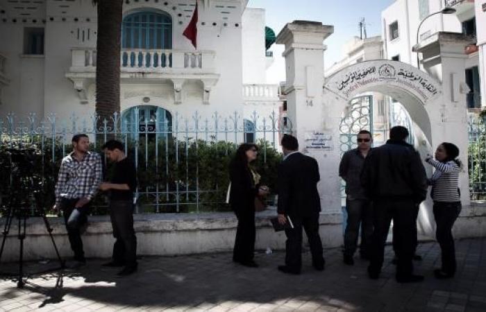 الاعتداء على صحافيين تونسيين خلال احتجاجات شعبية