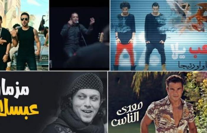 هذه الأغاني الأكثر بحثاً على غوغل في مصر خلال 2017