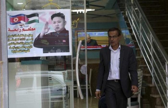 مطعم غزاوي يعرض خصومات للكوريين الشماليين