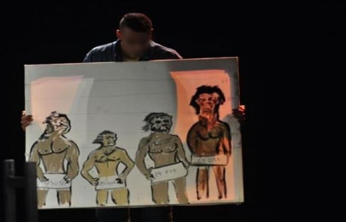 """""""الوجيعة""""... أول عرض مسرحي يقدمه سجناء تونسيون"""