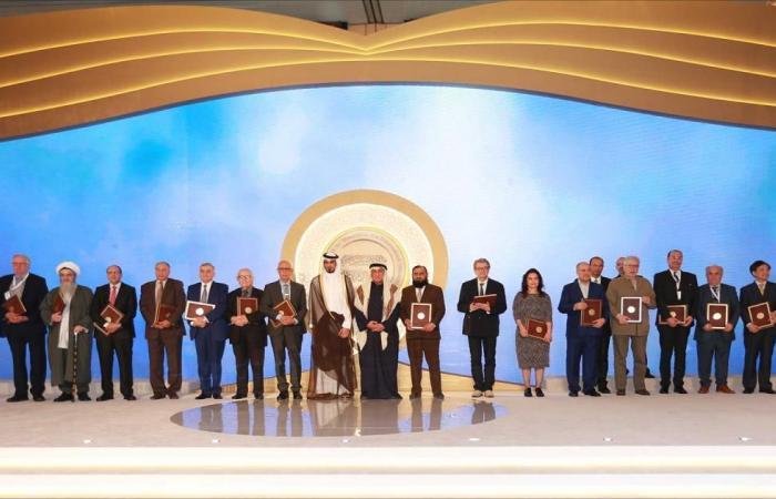 الإعلان عن الفائزين بجائزة الشيخ حمد للترجمة