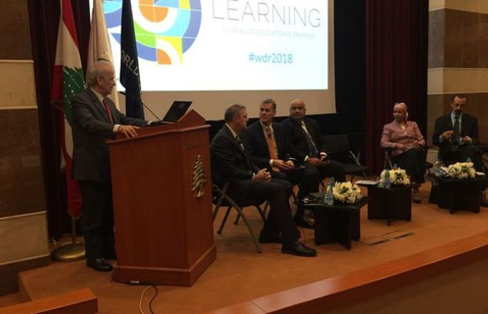 حماده في إطلاق تقرير البنك الدولي 2018 حول التعليم: الجودة أولوية وهو يدعم توجهاتنا والتعلم هو التحدي الجديد