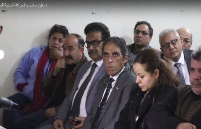 """كواليس إطلاق جبهة """"الحركة المدنية الديمقراطية"""" في مصر"""