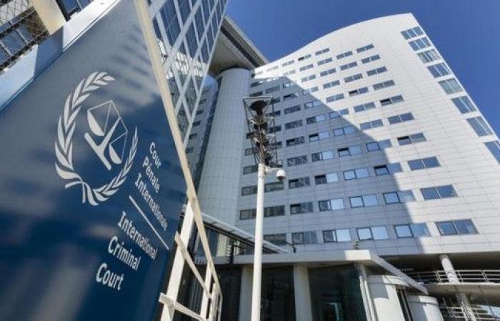 """""""جريمة العدوان"""".. اختصاص جديد للمحكمة الجنائية الدولية"""