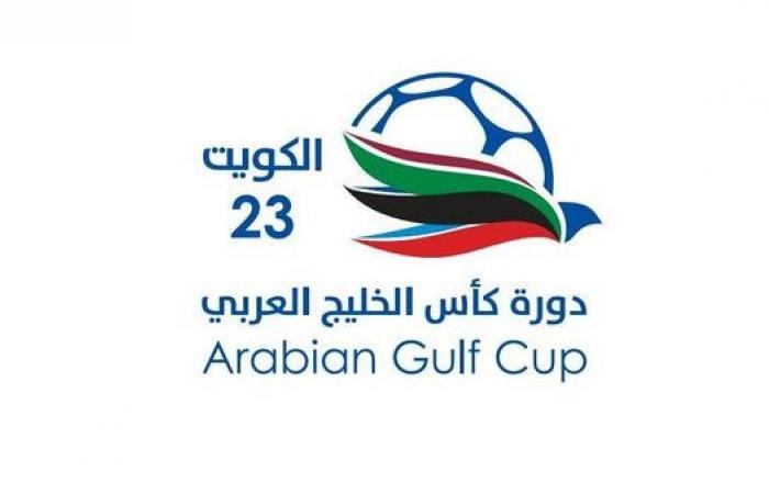 الاتحاد الكويتي يكشف شعار بطولة خليجي 23