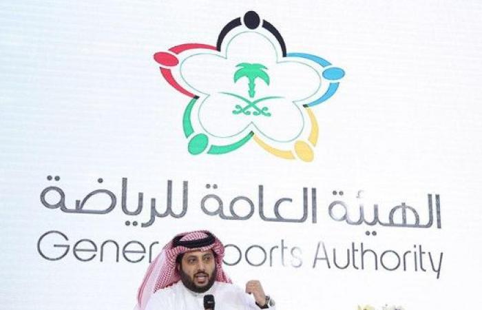 هيئة الرياضة تقترب من التوقيع مع شركة نقل تلفزيوني