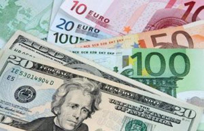 استقرار سلبي للعملة الموحدة اليورو أمام الدولار الأمريكي في أولى جلسات الأسبوع