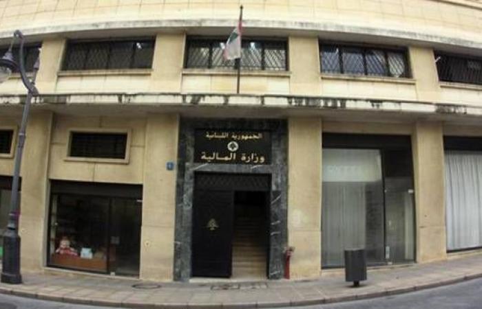 وزارة المال ذكرت بضرورة التزام موجبات عمليات التفرغ عن العقارات