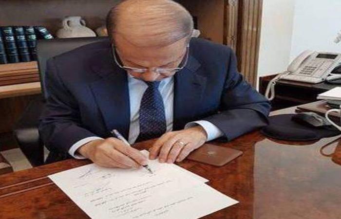 عون وقع مراسيم إدراج أسماء ضباط على جداول الترقية للعام 2018
