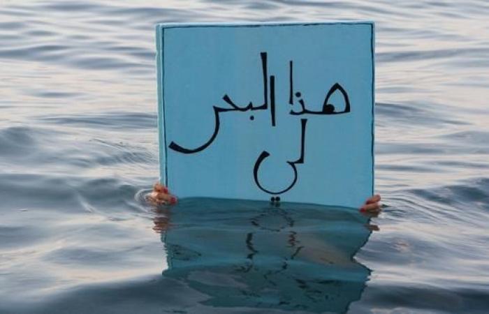 لبنان 2017: تيّار تطبيعي غير خجول