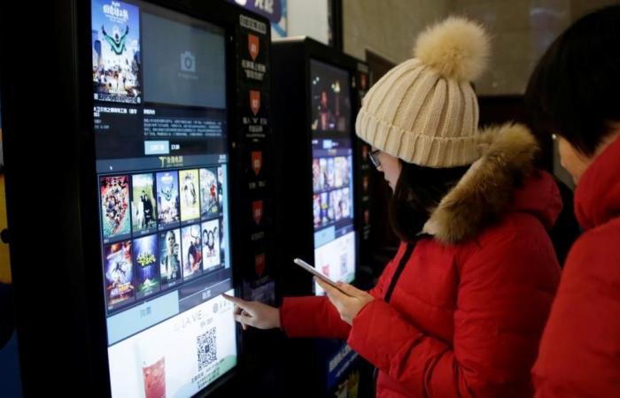 8.6 مليارات دولار إيرادات السينما بالصين