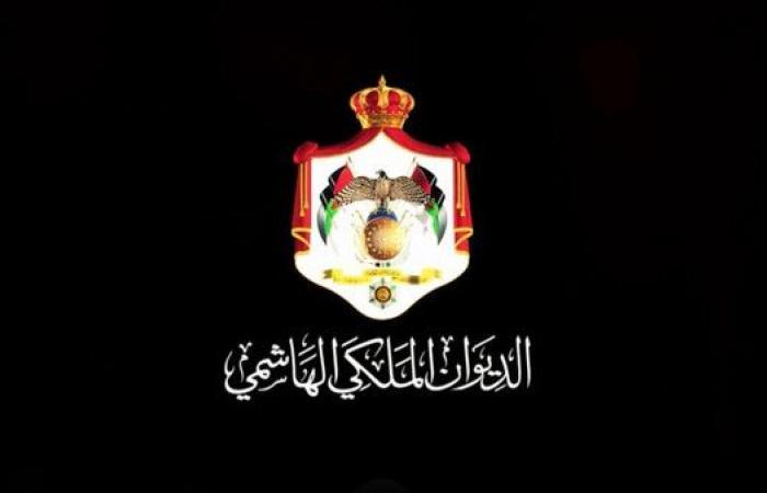 الديوان الأردني: سنلاحق كل من ينشر أكاذيب عن الأمراء