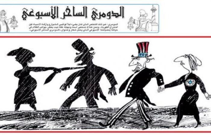 """""""الصحافة العربية الساخرة"""": أسئلة الخذلان مشترك"""