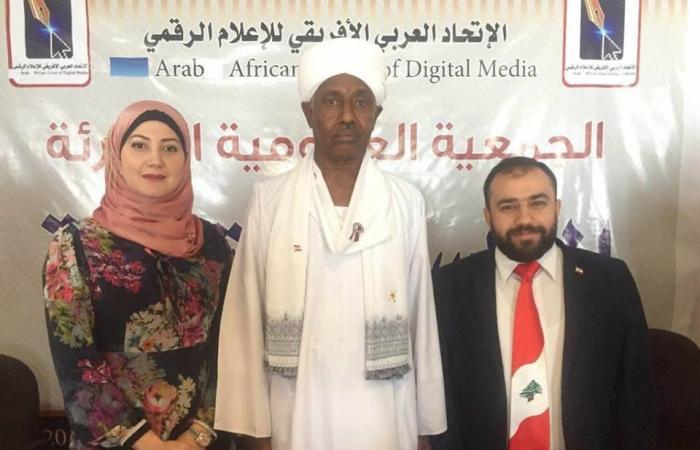 """لبنان نائباً لرئيس """"الاتحاد العربي الإفريقي للإعلام الرقمي"""".. ورئيسا للجنة التدريب"""