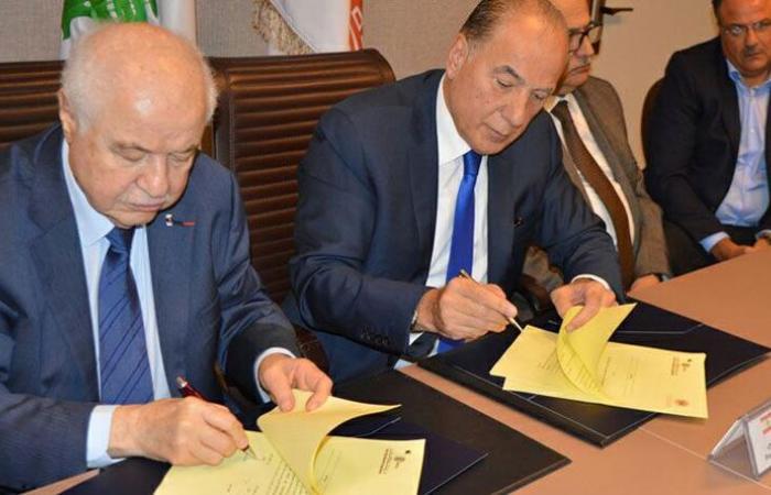 مذكرة تفاهم بين غرفة طرابلس ومجموعة ابو غزالة الدولية
