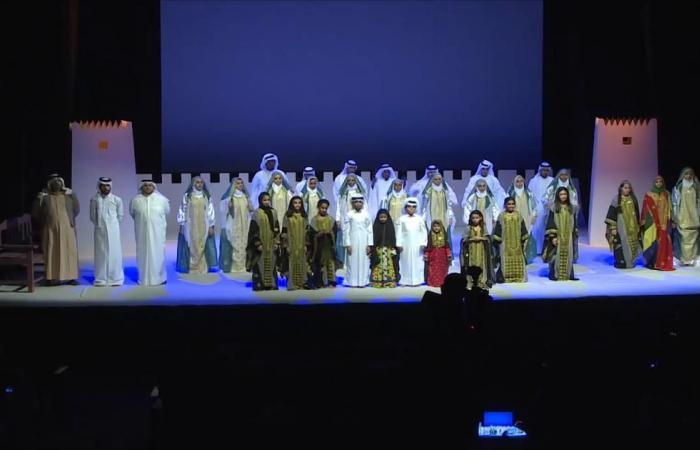 حزاية قطرية.. أوبريت تروي تاريخ قطر