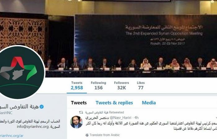 صورة غير لائقة تكلّف المعارضة السورية اعتذاراً رسمياً!